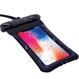 特实用!双重密封手机防水袋