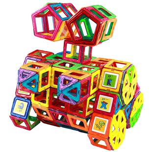 磁力片积木玩具97件