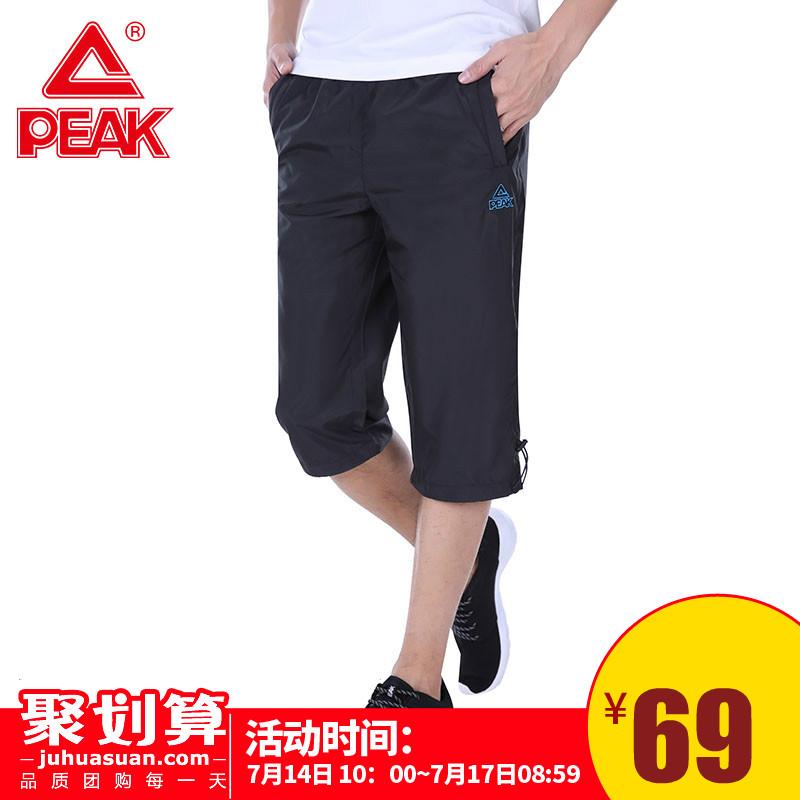 新款男士匹克运动短裤,券后59元包邮
