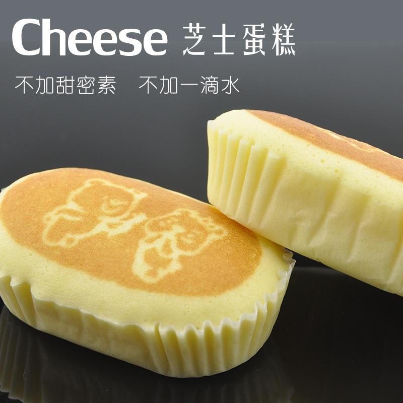 优选妈妈 芝士蛋糕/蝶舞面包 20个 17.9元包邮