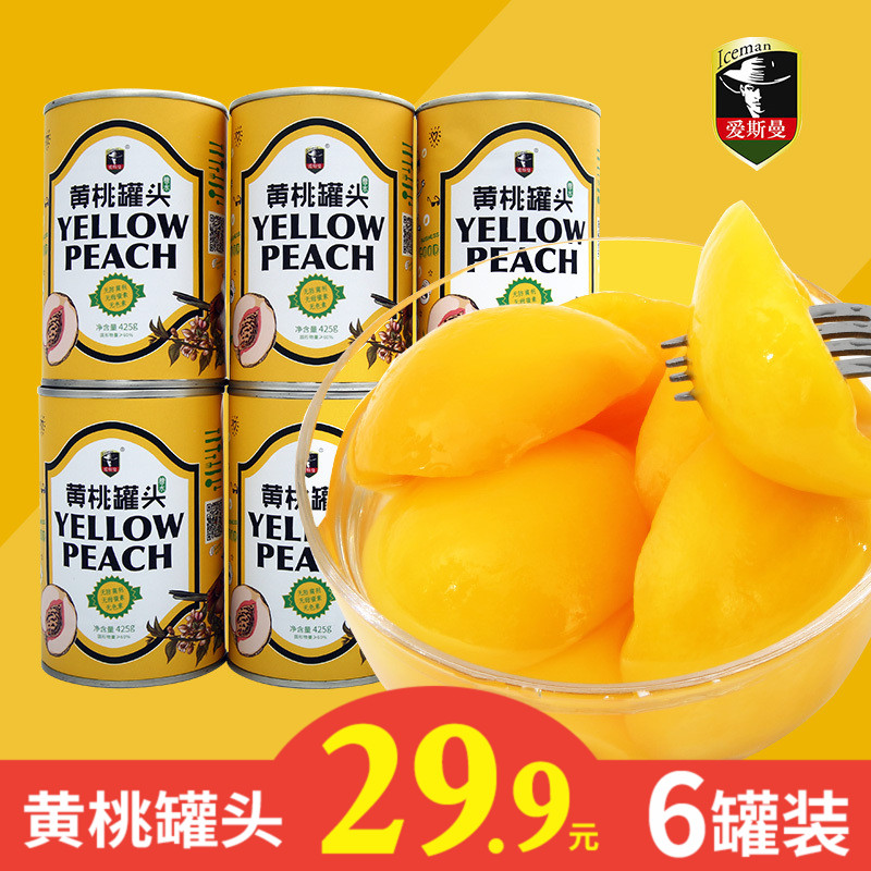 爱斯曼新鲜黄桃罐头425g*6罐,券后24.9元包邮