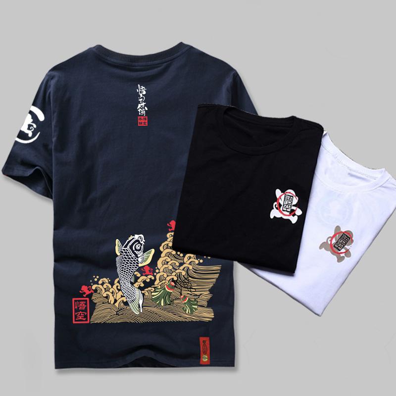 中国风悟空锦鲤图案男女短袖T恤,券后48元包邮