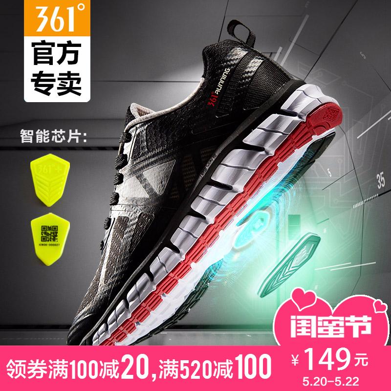 361度3M反光智能跑鞋,券后99元包邮