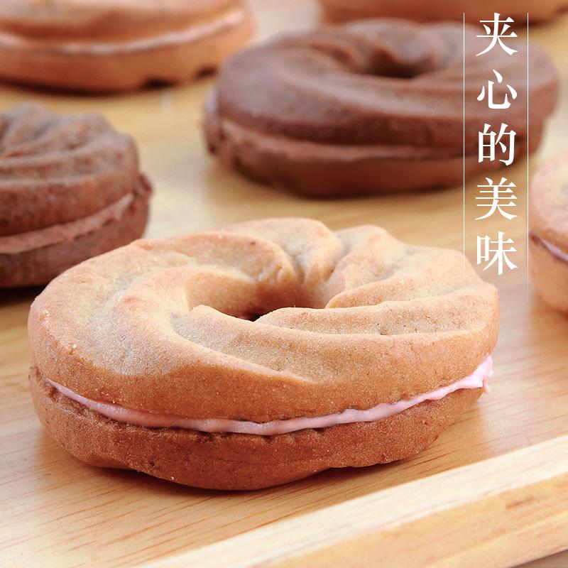 天猫商城 白菜商品汇总(展翠 果酱夹心饼干 120g*3盒 7.8元包邮)