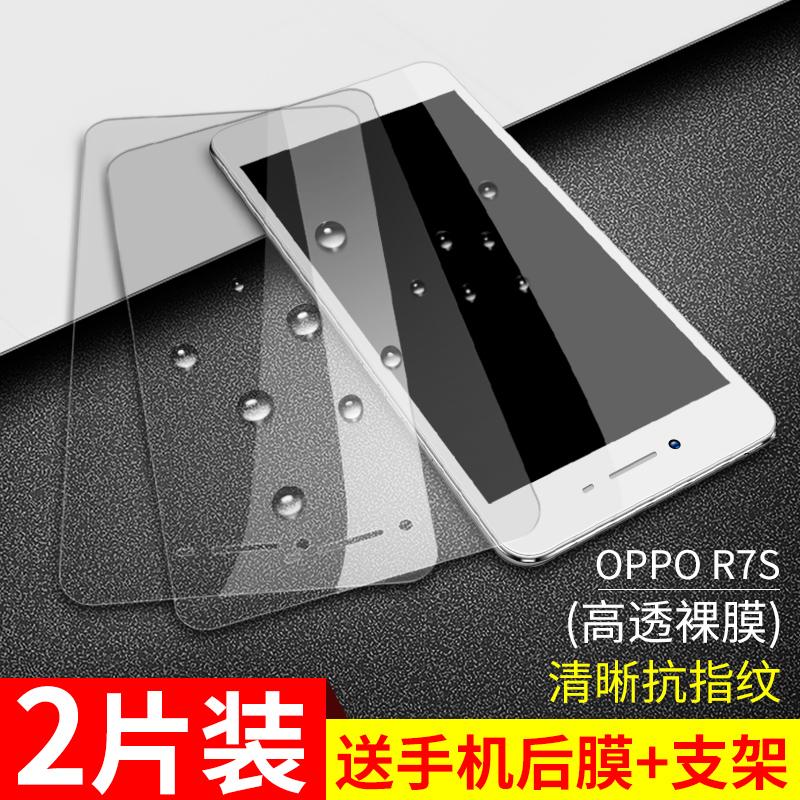 魔霸 oppo R9/R11 手机钢化膜 2片 6.9元包邮