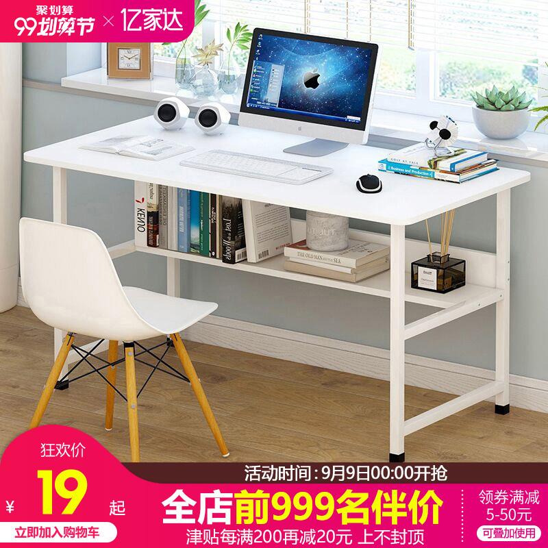 电热毯8.8元鼠标键盘灯泡车充2.9电脑桌书桌