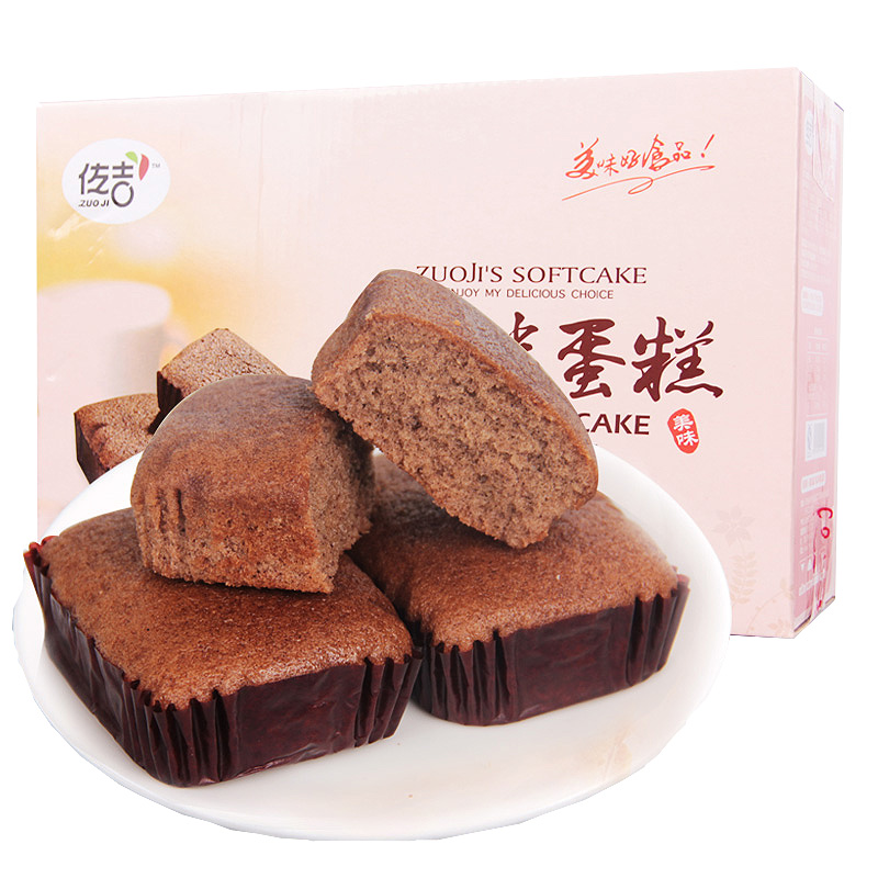 佐吉 小黑米蛋糕 2斤 19.9元包邮