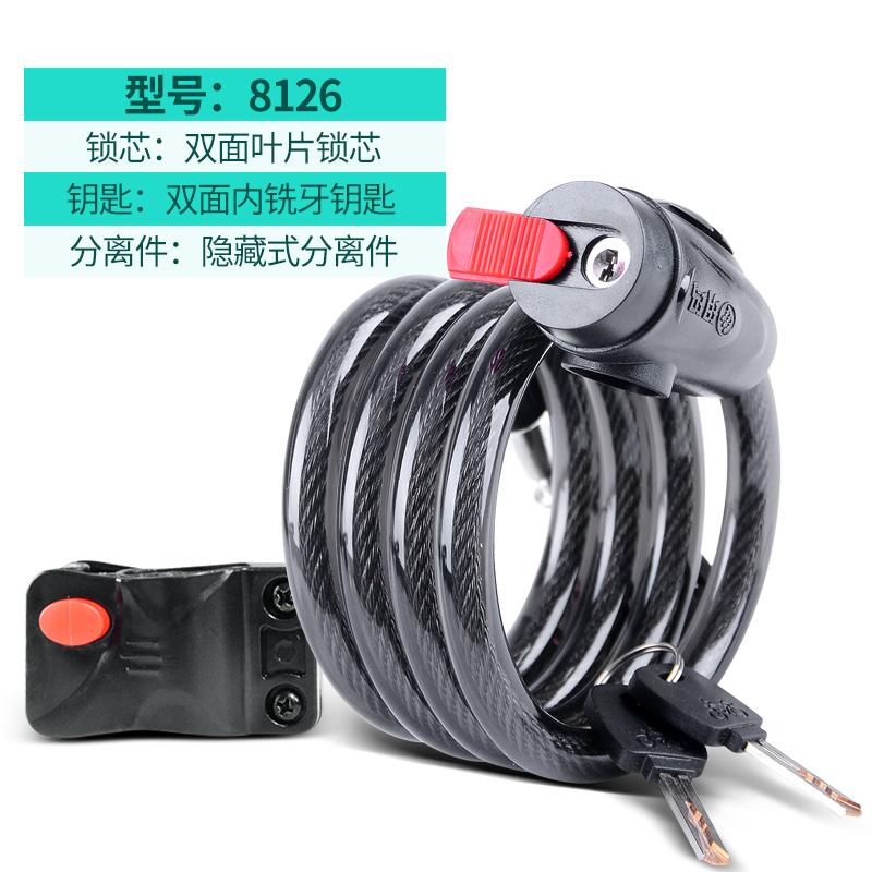 玥玛 自行车锁 钢缆防盗锁 9元包邮