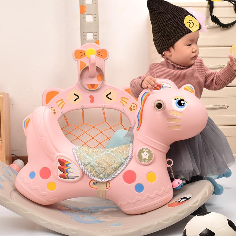 【诺莎nosa】儿童玩具带音乐摇摆椅券后49元包邮