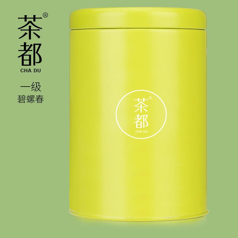 茶都 一级碧螺春 绿茶 80克 29.9元包邮
