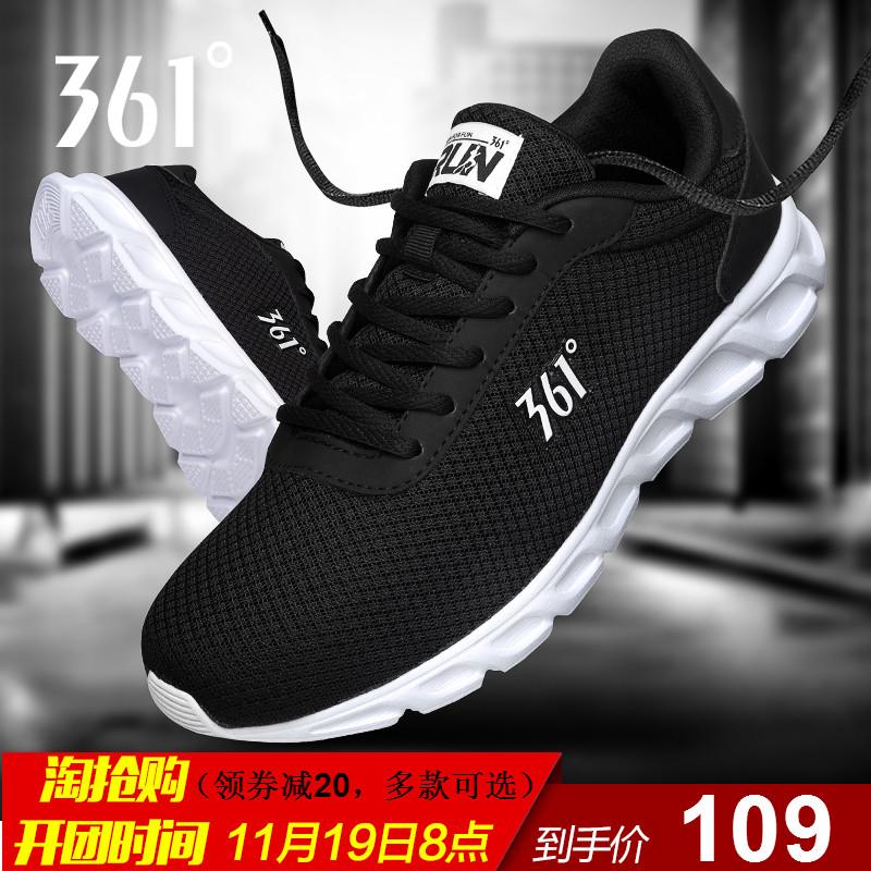 361度运动鞋跑步鞋,券后99元包邮