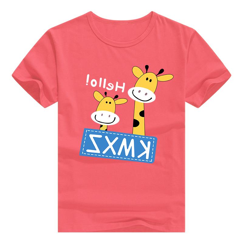 纯色儿童短袖T恤,券后5.1元包邮