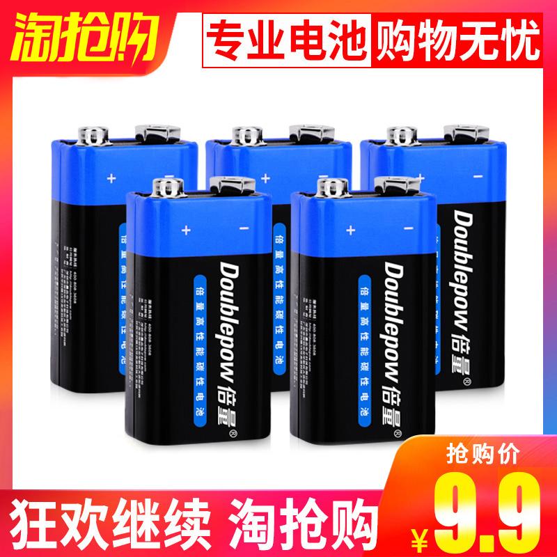 充电电池套装 8节可充电池 安全快充, 9.8元包邮