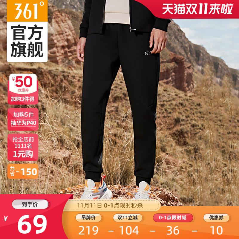 361运动裤男收口秋冬款加厚针织长裤子束脚修身休闲卫裤跑步裤悟