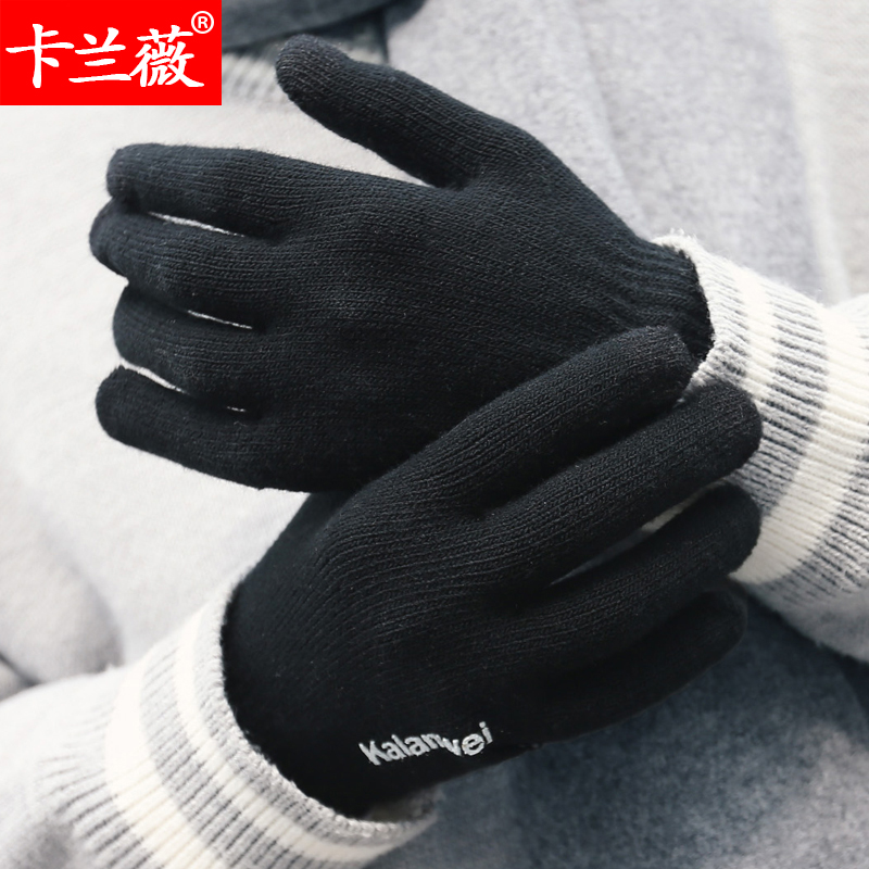 男女针织加绒保暖触屏手套,拍下+券后5.8元包邮