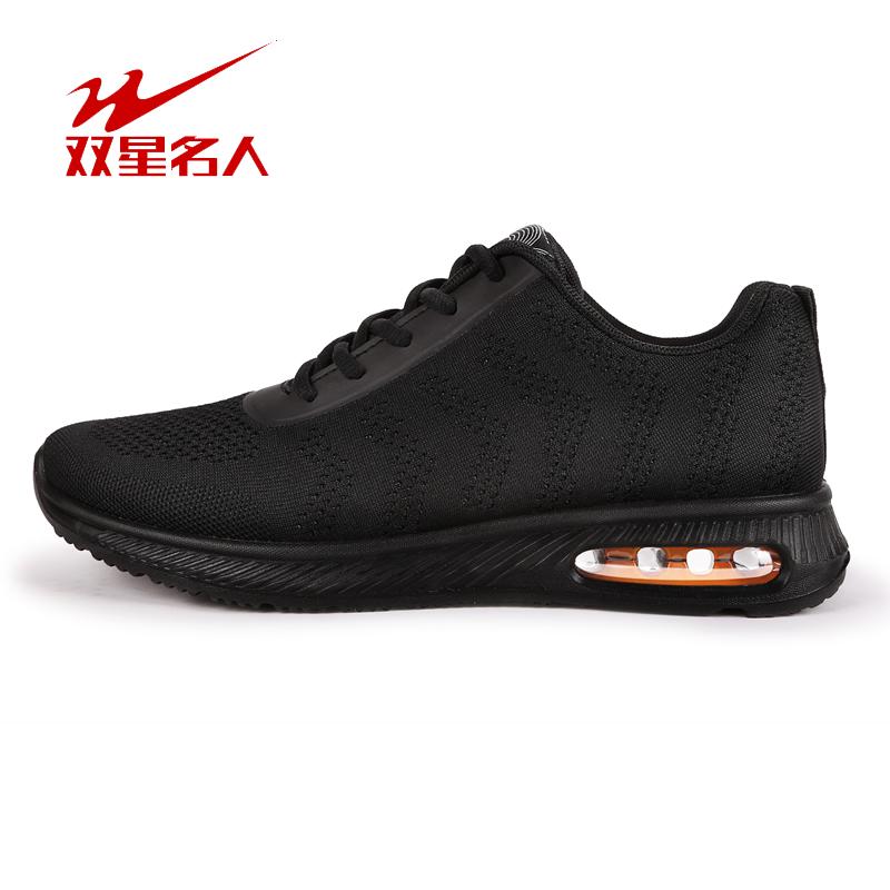 双星男女网面跑步鞋运动鞋,券后89元包邮