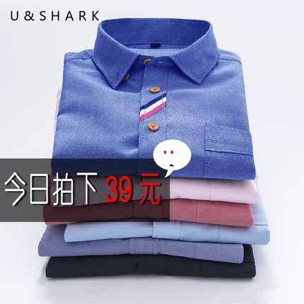 优鲨男士短袖衬衫,券后29元包邮