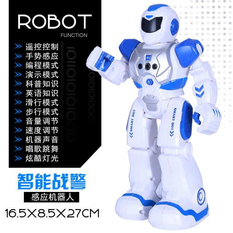 【迪翔恐龙】智能战警感应机器人券后39元包邮