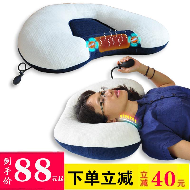 成人【电动】按摩护颈枕
