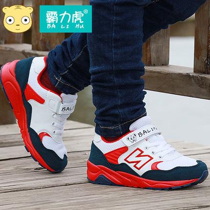 霸力虎 男女童 网面运动鞋 29.9元包邮