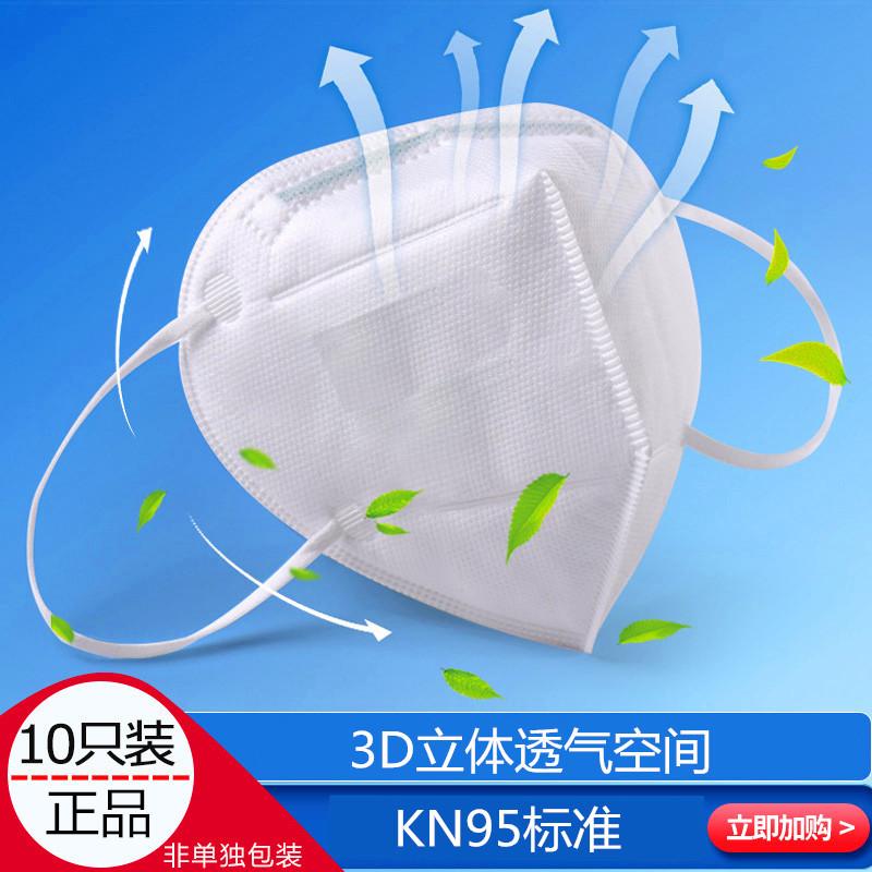 正品一次性用品防雾霾口鼻防尘透气预售(7到10天发货)