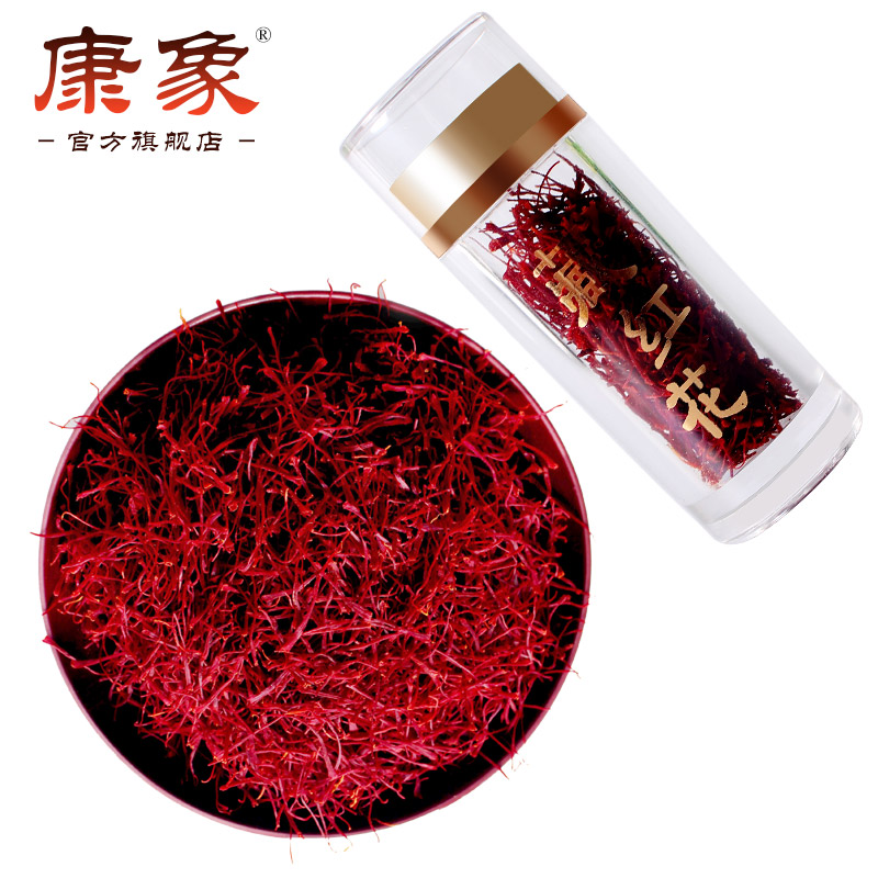 康象 藏红花 1g 29.9元包邮