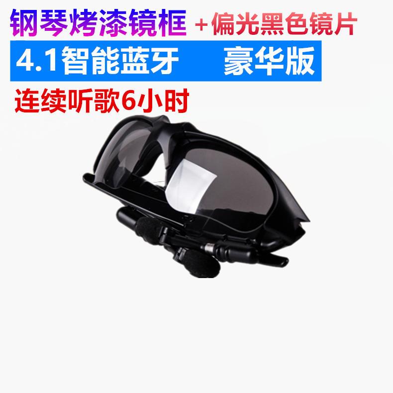歌迈R8 智能无线蓝牙眼镜耳机(第2款)券后33元包邮