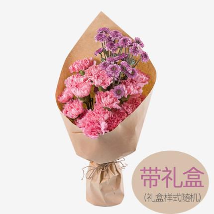 春舞枝 康乃馨小雏菊混搭 鲜花 25.8元包邮