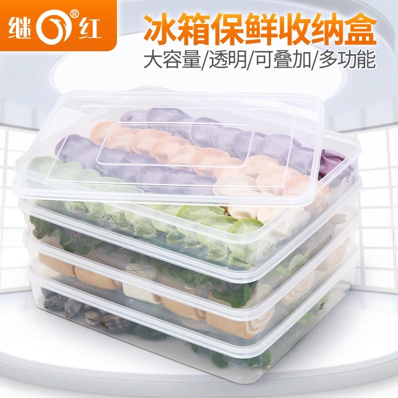 天猫商城 白菜商品汇总(圣诞节套餐+29件配饰 2.1元包邮)