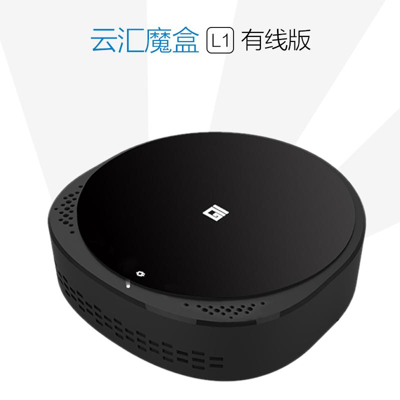 云汇魔盒 WIFI无线移动硬盘魔盒(第2款)券后99元包邮