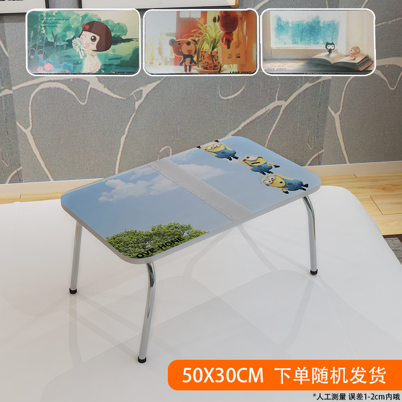 E-SKARNER 迷你笔记本桌 50*30cm 14.9元包邮