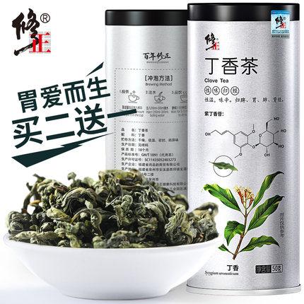 修正 养胃 野生丁香茶 50g 8.9元包邮