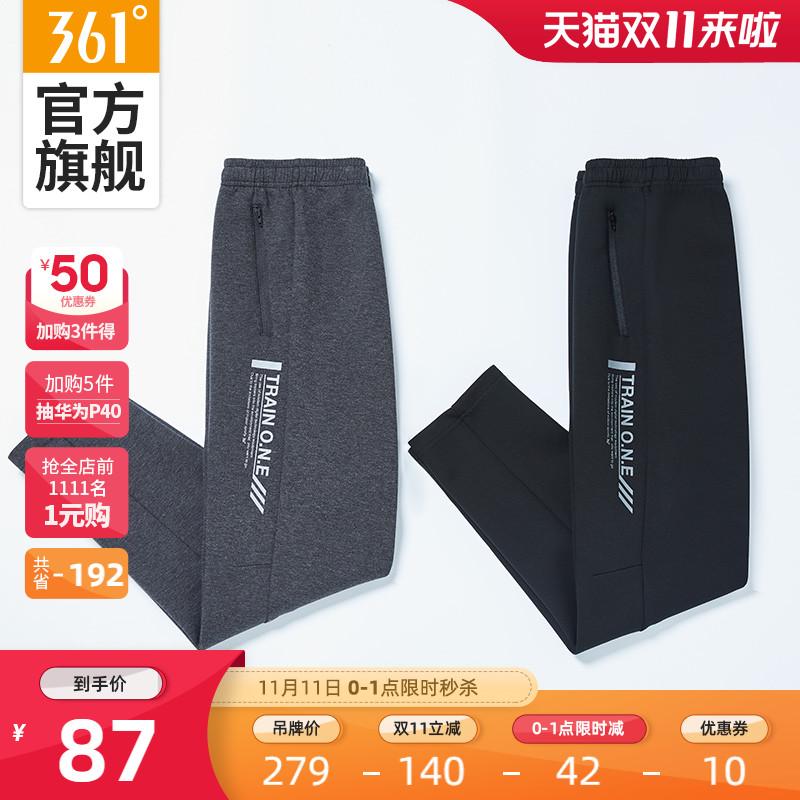361运动裤休闲裤男装2020秋冬款加厚针织长裤百搭束脚裤子男士空