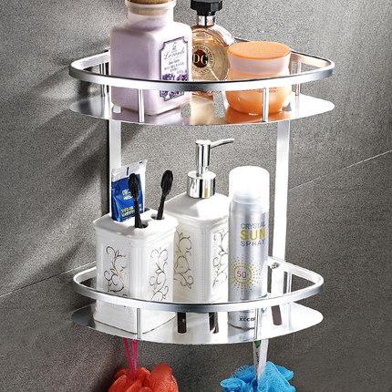 丹乐 浴室 太空铝 免打孔双层置物架 16.5元包邮