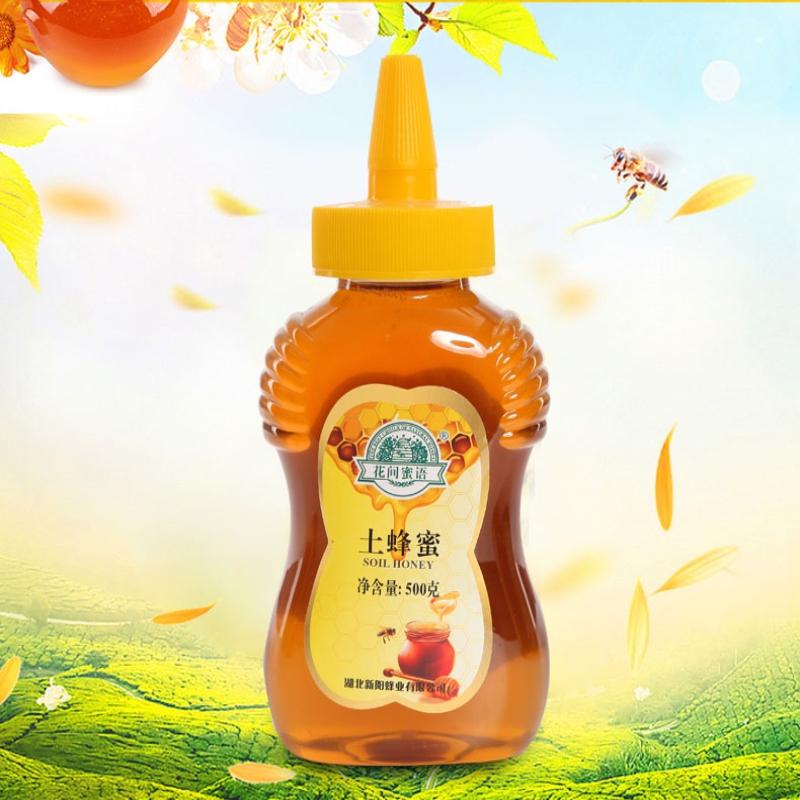 花间蜜语 纯天然 农家土蜂蜜 500g 9.9元包邮