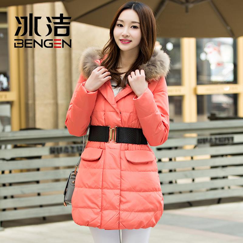 冰洁新款时尚韩版修身加厚女士中长款羽绒服