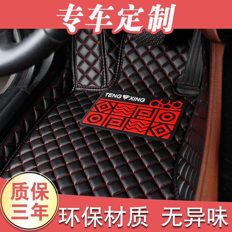 冲量价仅售88元 质量高价格低 专车定制全包围脚垫