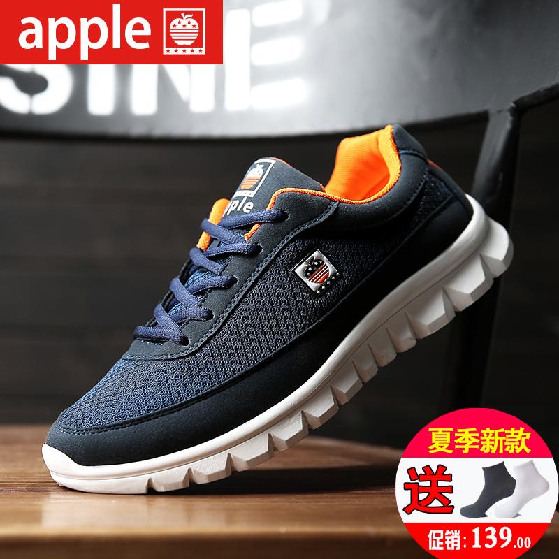美国苹果 男士网面跑步鞋运动鞋,券后79元包邮