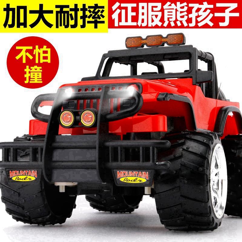 【菲依】超大型遥控汽车悍马越野车(第一款)券后29.9元包邮