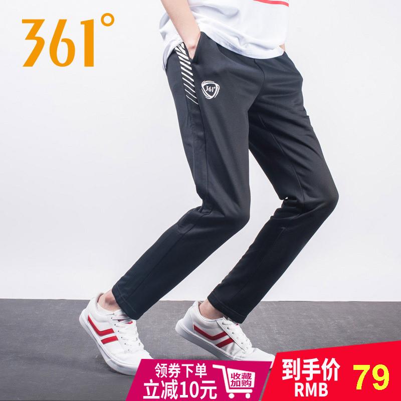【361度】男士直筒宽松针织休闲运动裤券后59元包邮