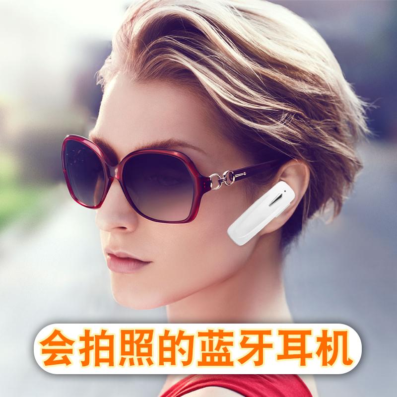 保尔-无线蓝牙耳机通 【券后17.8元】包邮