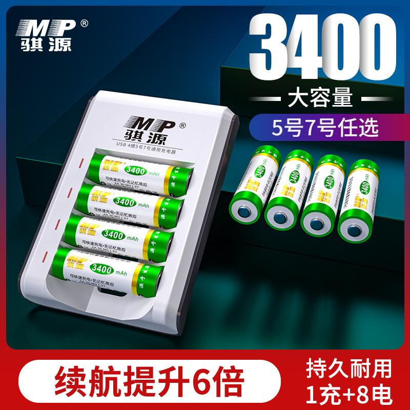 Re:德亚牛奶30盒69元,361男鞋49元,4斤牛肉99元,蓝牙音箱9.9元,长虹足浴盆28元 ..