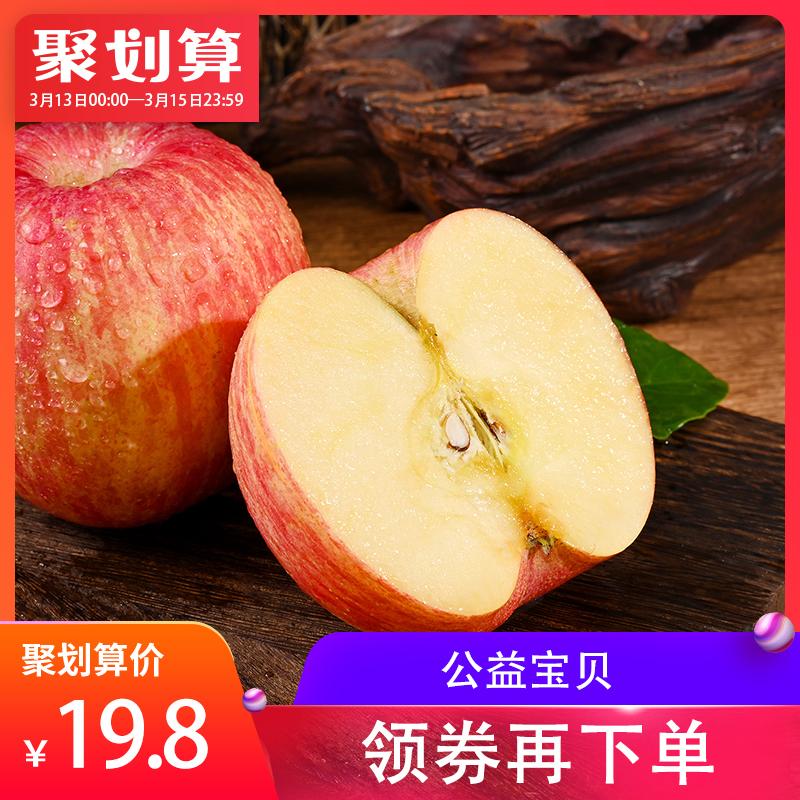 整箱包邮吃货水果新鲜当季平果烟台栖霞红富士苹果5五斤10十助农