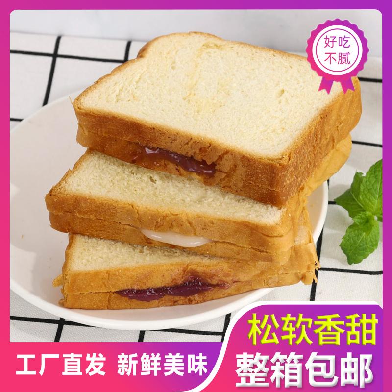 醉湘江吐司面包早餐整箱网红糕点办公室零食切片三明治手撕吐司包