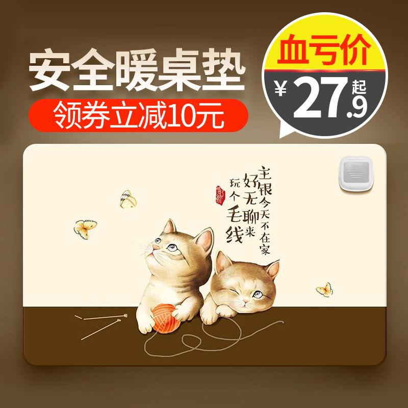 福利线报:【11月1日特别篇】双十一快递慢如狗,不如提前先下手!