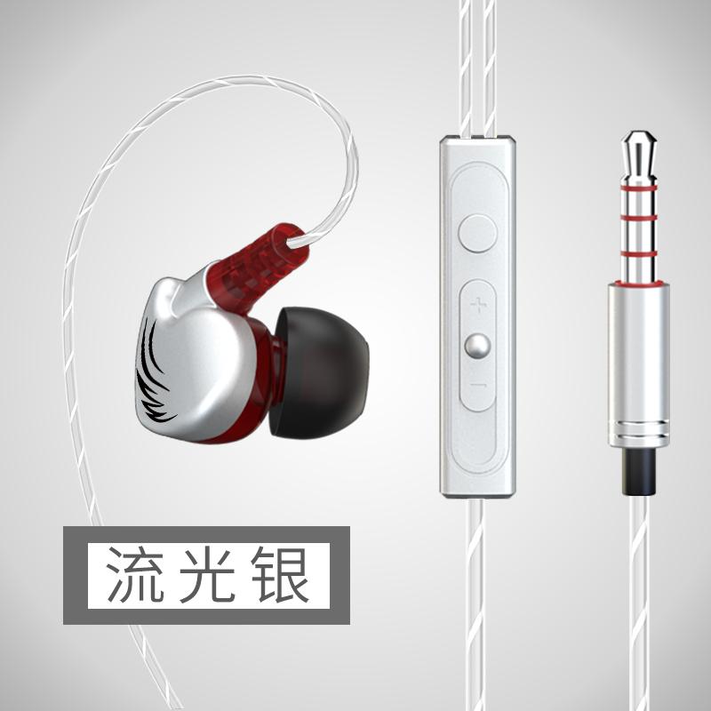 天猫商城 白菜商品汇总(D3重低音通用耳机 8.8元包邮)