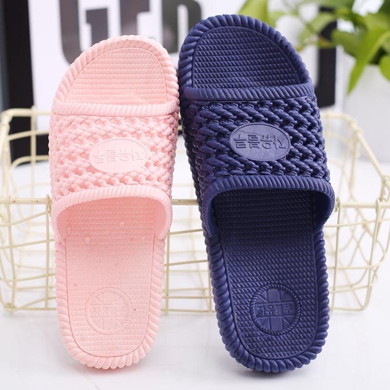 买一送一浴室防滑拖鞋,特惠价14.9元包邮