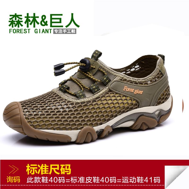 森林巨人 男士镂空网面休闲鞋,券后38元包邮