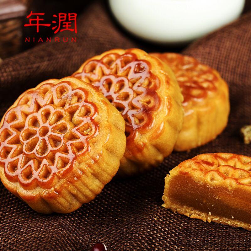 【年润】多口味散装月饼 500g