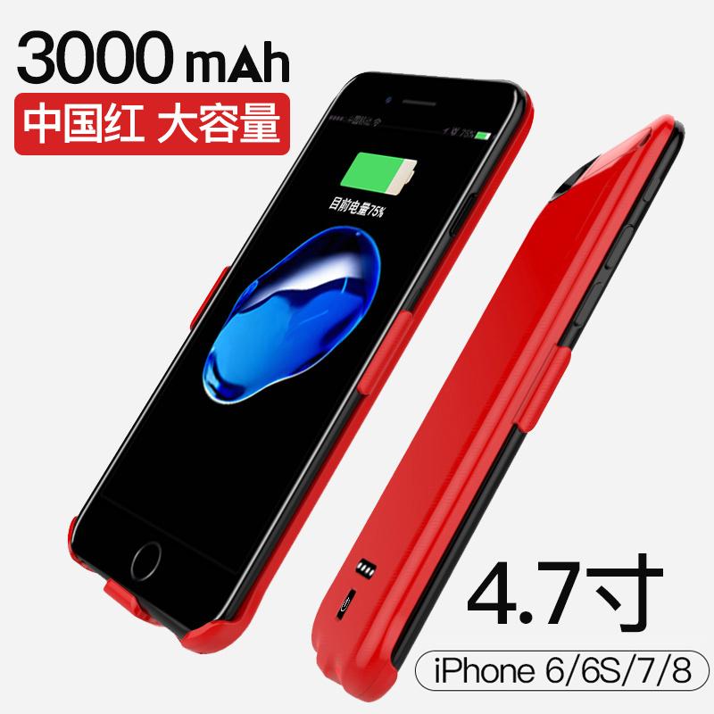 以诺 iPhone6/7/8系列背夹充电宝 3000毫安 28.9元包邮